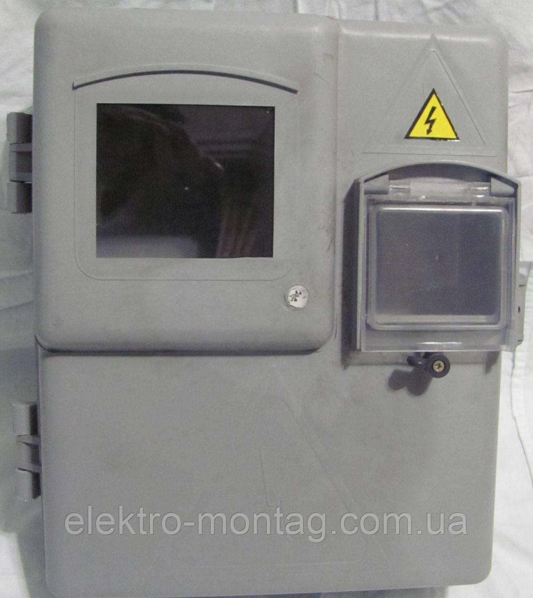 Ящик для счетчика электроэнергии | уличный КДЕ-1