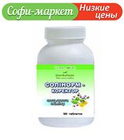 90 т Солинорм  Корректор солевого обмена  90 таблеток по 0,4 г Даника фарм
