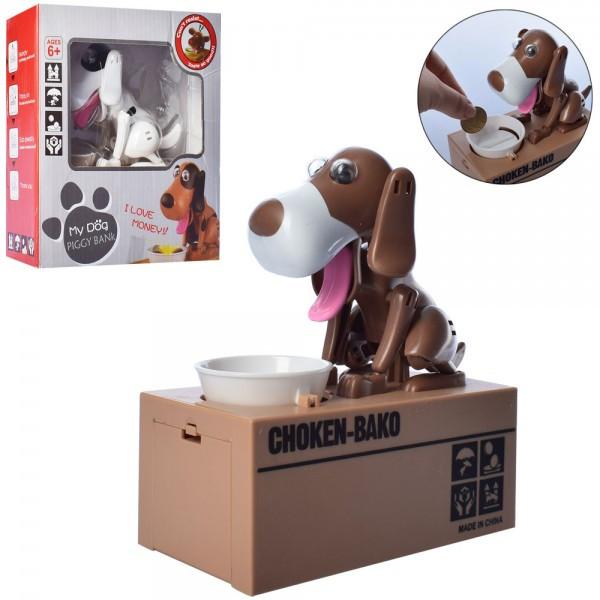 Игрушка копилка - Собака (2 вида), MK 2145