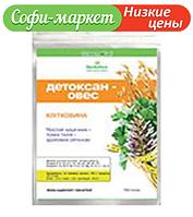 Клетчатка Детоксан  Овес  Чистый кишечник 150 гр