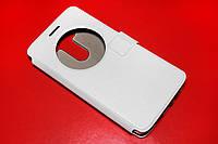 Кожаный чехол книжка для LG G3s Dual D724 Beat белый