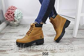 Ботинки зимние со шнуровкой, нубук