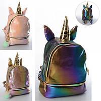 """Рюкзак для девочки переливом """"единорожка"""" (3 цвета), MK 2315"""