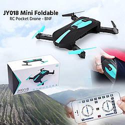 Складной квадрокоптер JY018 с Wi-Fi-камерой