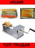 """Слайсер-Овощерезка спиральная для нарезки овощей """"Stainless Steel Potato Slicer""""!Хит цена"""