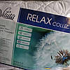 """Подушка """"Relax"""" 70*70"""
