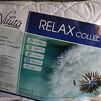 """Подушка """"Relax"""" 70*70, фото 1"""