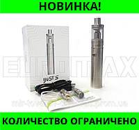 Электронная сигарета серая IJUST-Ss-100!Розница и Опт