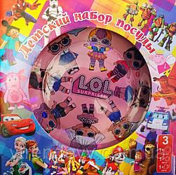 Детский набор посуды из стекла Лол L.O.L