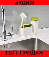 Органайзер для мытья посуды Sink Tidy Sey!Хит цена