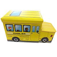 """Корзина для игрушек - пуфик """"Школьный автобус"""" (желтый), HTA-5526-002"""