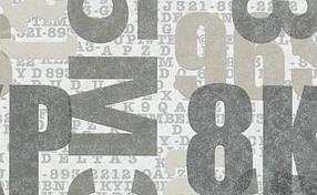 Флизелиновые обои ERISMANN MAKE UP 6963-10 Серые, КОД: 166419