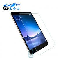 Защитное стекло 2.5D Samsung Tab S2 9.7 T810 0.26mm тех.пакет