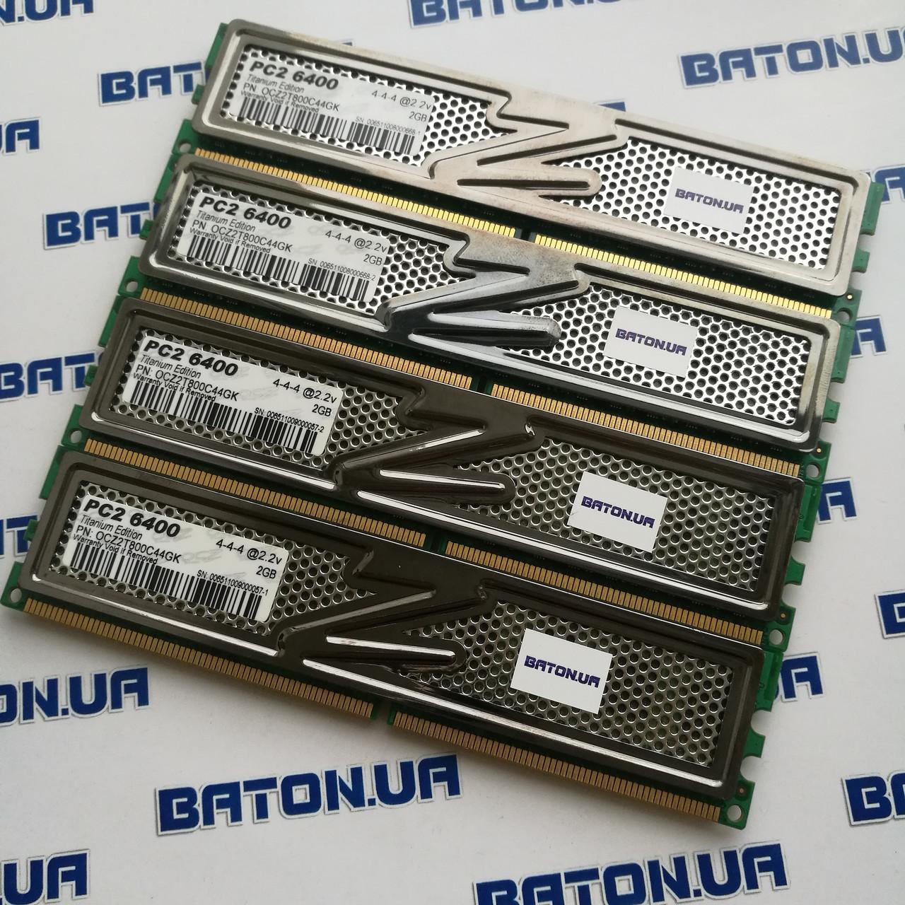 Игровая оперативная память OCZ Titanium DDR2 8Gb (4*2Gb) 800MHz PC2 6400U CL4