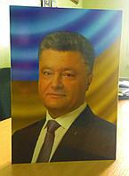 Портрет Президента Порошенка А3