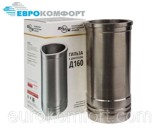 Гильза Д-160, Д-180 (Т-130, Т-170) 01466-2 (Ø145)