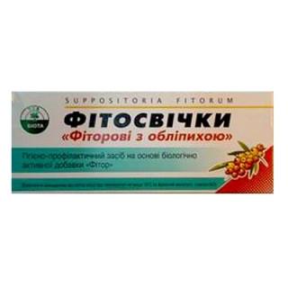 Свечи фиторовые с маслом облепихи №10 Биота