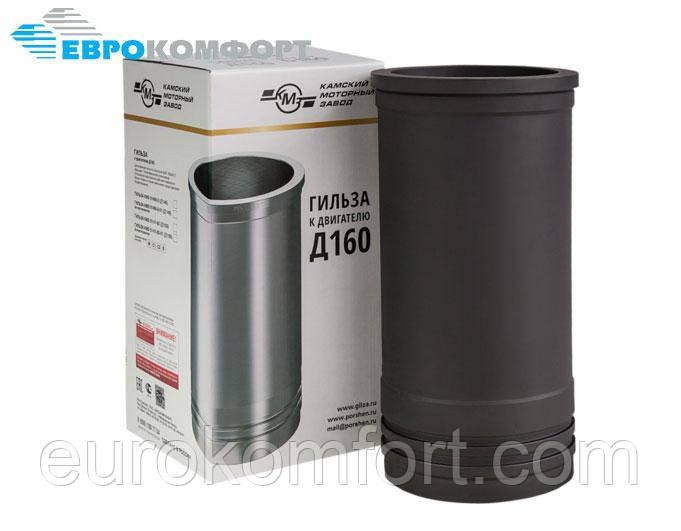 Гильза Д-160, Д-180 (Т-130, Т-170) 01466-2-01 (Ø145) Фосфатированная