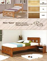 Кровать односпальная Space, фото 3