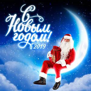 Готовимся к Новому году вместе с Макей Украина