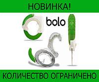 Круглый нож Bolo!Розница и Опт