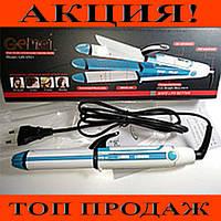 Утюжок для волос Gemei GM-2921 3в1 выравниватель волос с эффектом гофре!Хит цена