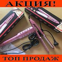 Утюжок выпрямитель для волос Gemei GM-2957!Хит цена