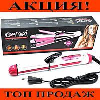 Утюжок выпрямитель, гофре для укладки волос 3в1 Gemei GM-2966!Хит цена