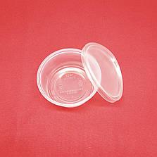 Одноразові контейнери (склянки з кришкою), 350 мл, упаковка — 50 шт, фото 3