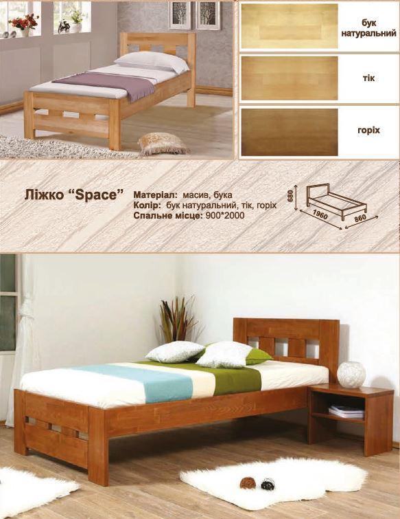 Кровать односпальная Space характеристики