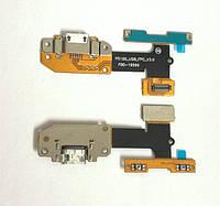 Шлейф для Lenovo Yoga Tablet 3 YT3-X50, с разъемом зарядки, с кнопками регулировки громкости