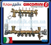 Giacomini модульный коллектор в сборе на 4 выхода