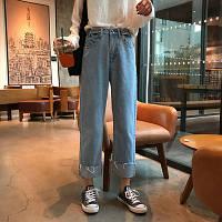 Женские джинсы свободные