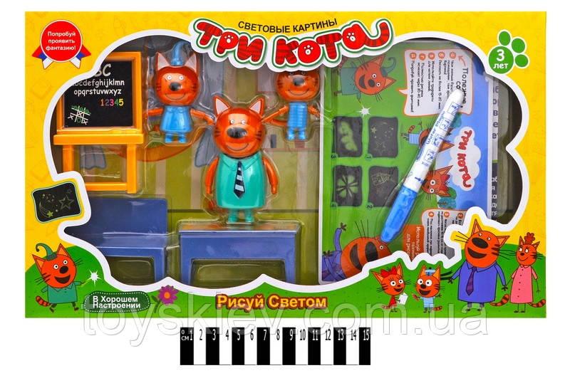 Игровой набор «Три кота» в школе и набором рисуй светом А5 HM-182