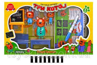 Ігровий набір «Три кота» в школі і набором малюй світлом А5 HM-182