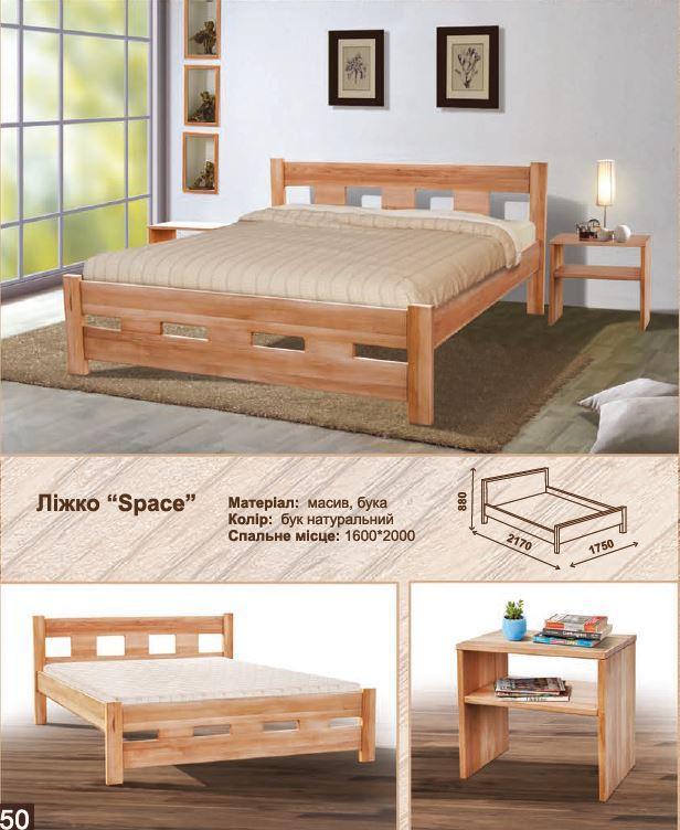 Кровать двуспальная Space характеристики