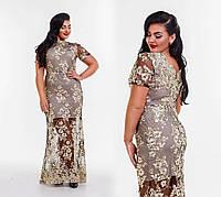 """Длинное платье в пол больших размеров """" Гипюр """" Dress Code, фото 1"""