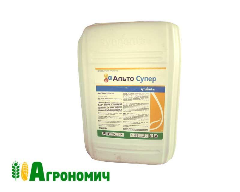 Фунгіцид Альто Супер 330 ЕС, к.е - 20 л | Syngenta