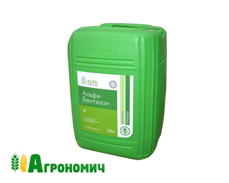 Гербіцид Альфа-Бентазон, в.р (аналог Базагран) - 20 л | Alfa Smart Agro