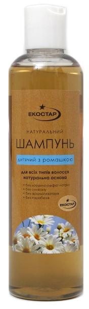 Шампунь для волос Детский, с ромашкой Экостар, 250мл