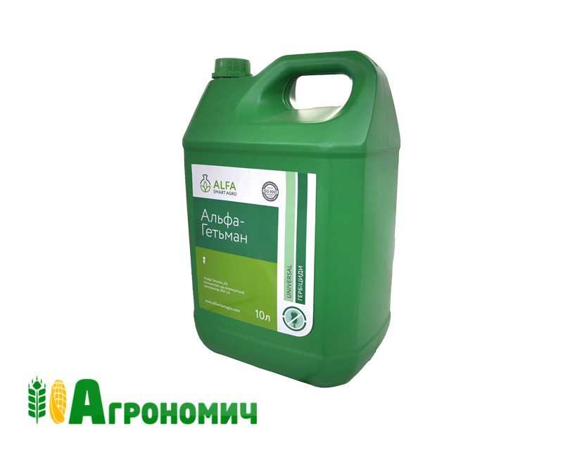 Гербіцид Альфа-Гетьман, к.е (аналог Дуал Голд) - 10 л   Alfa Smart Agro