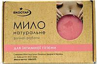 Мыло Для интимной гигиены  Экостар, 100г