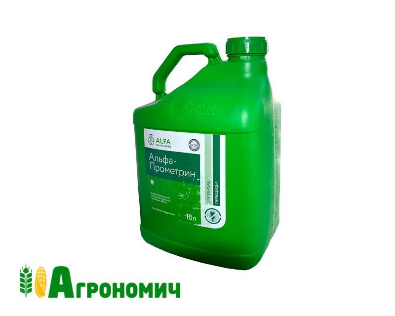 Гербіцид Альфа-Прометрин, к.с (аналог Гезагард) - 5 л | Alfa Smart Agro
