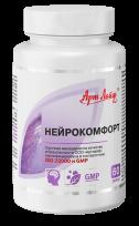 Нейроконфорт, 60 капсул