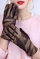 Женские трикотажные сенсорные перчатки  коричневые