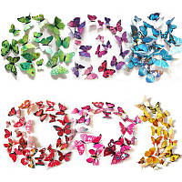 Магнит - бабочки МирАкс МБ-3694 (12 шт)