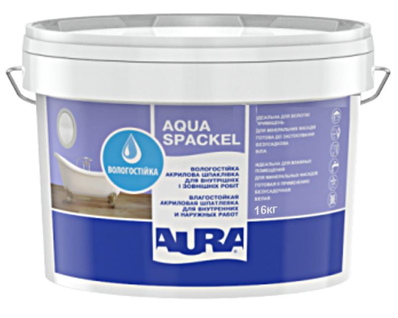 Шпатлевка акриловая AURA LUXPRO AQUA SPACKEL влагостойкая 16кг