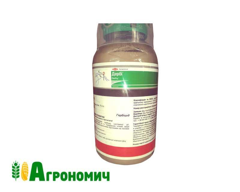 Гербіцид Дербі™ 175 SC, к.с - 0,5 л | Syngenta