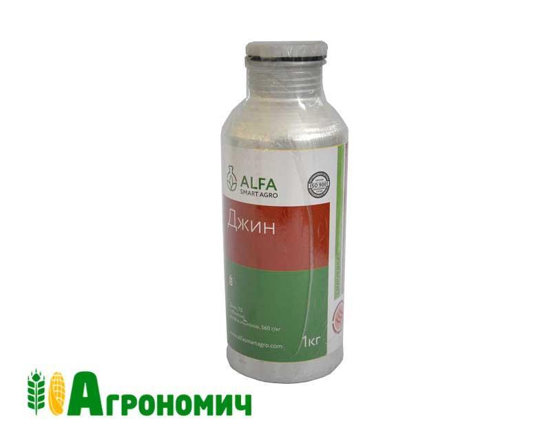 Фумігант Джин - 1 кг | ALFA Smart Agro