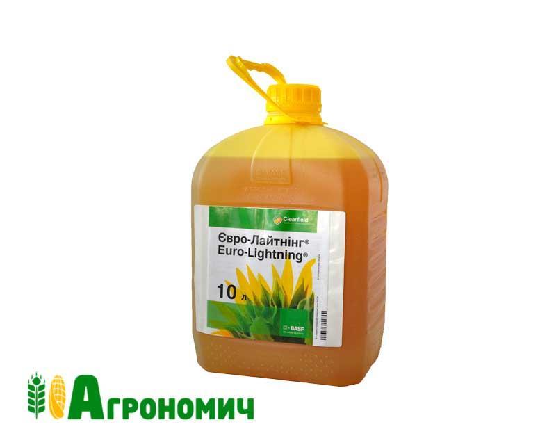 Гербіцид Євро-Лайтнінг®, в.р.к - 10 л | BASF